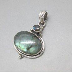What is Labradorite?